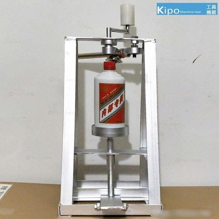 茅台酒瓶壓口機手動白瓷茅台壓蓋機- MBA014104A