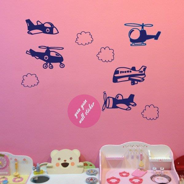 【源遠】兒童玩具-飛機系列(中)【CH-05】壁貼 壁紙 設計 民宿 車身貼紙 大型 防水 壓克力 貼紙