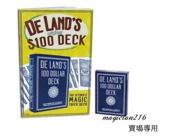 [魔術道具]美國原廠Bicycle撲克牌組De Land's $100 Deck 記號牌加梯形牌~ 附原廠說明書