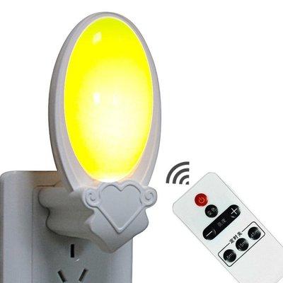 智慧智慧led遙控小夜燈可調光臥室嬰兒喂奶床頭插電插座燈小燈夜光燈WY