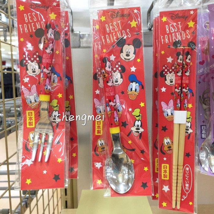 日本製 迪士尼 兒童 餐具 米奇 米妮 公主 玩具總動員 麥坤