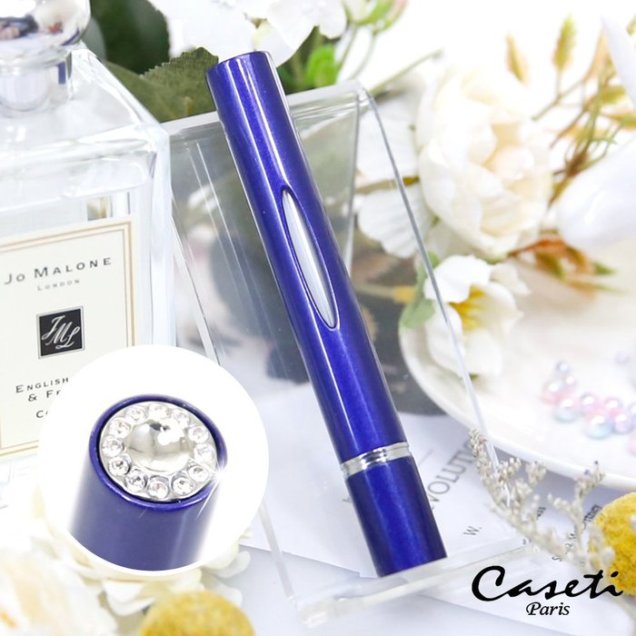 【Caseti】深藍 旅行香水瓶 香水攜帶瓶 香水分裝瓶