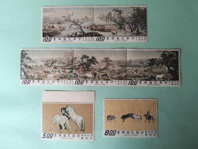 百駿圖古畫郵票(59年)