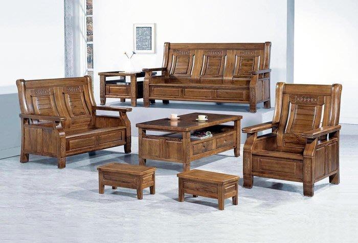 【DH】商品貨號K11-1商品名稱將門柚木色實木組椅/1.2.3+大/小/茶几含輔助椅(圖一)主要地區免運費