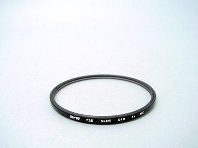 @佳鑫相機@(全新品)B+W 72mm SLIM MRC UV 薄框 多層鍍膜 保護鏡 特價1800元!比xs-pro系列更薄!