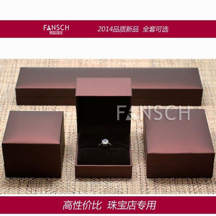 哈尼店鋪*歐式珠寶盒首飾盒 韓國飾品盒定制 戒指盒 高檔手鐲盒 項鏈盒子優惠推薦