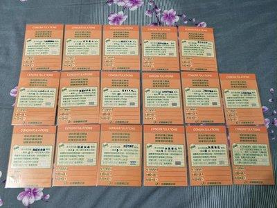 高價徵求以下中華職棒、球團、TSC、張泰山之球員卡&收藏品
