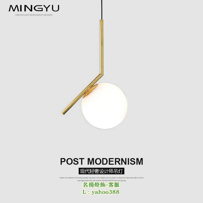 【美品光陰】創意吧臺小吊燈簡約全銅吊燈圓形玻璃球燈北歐餐廳燈臥室床頭燈具