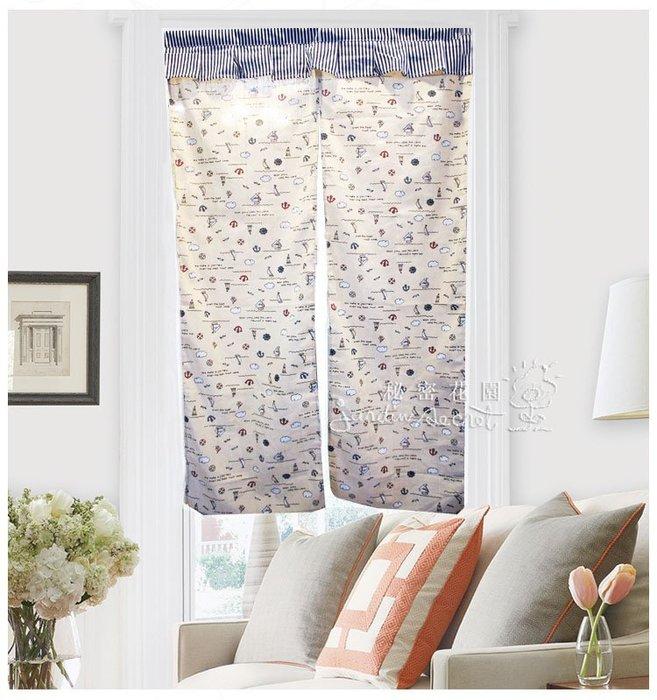 門簾窗簾--鄉村海洋風中開門簾--88*150cm--秘密花園