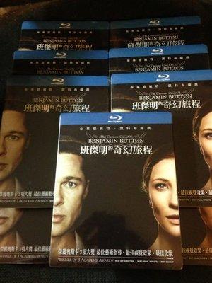 (全新未拆封)班傑明的奇幻旅程 雙碟典藏版 藍光BD(原價1080元) 限量特價