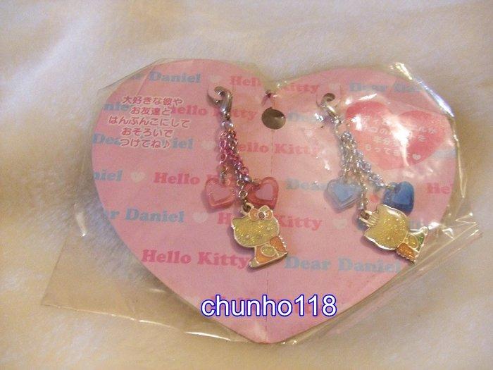 出清  ☆╮超 CUT 全新╭☆ 日本SANRIO KITTY 粉紅色心型造型吊飾組(517)-2005年(已絕版)
