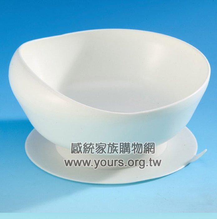 感統家族購物網_勺型碗一組及可任意彎曲湯匙_腦性麻痺 CP/長期照護/帕金森氏症常用
