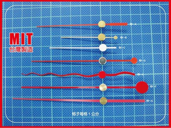 【衝浪小胖】時鐘指針/機芯指針/DIY/每支10元/運費40元/可合併運費