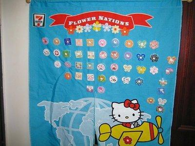 7-11 Hello Kitty 花花襟章全套38個 天空藍掛簾(木棍)