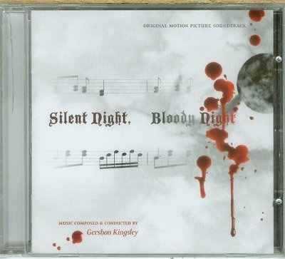 """Silent Night, Bloody Night""- Gersbon Kingsley,全新美版,S33"