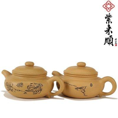 紫砂茶壺正品功夫茶具套裝宜興仿古11347