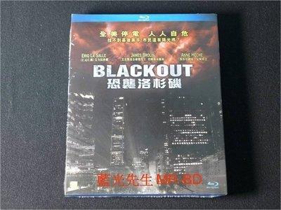 [藍光BD] - 洛衫磯 : 全城戒備 ( 恐襲洛杉磯 ) Blackout