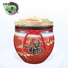 【唐楓藝品米甕】上等棗紅米甕(滿竹滿足) | 約可裝 10 台斤米