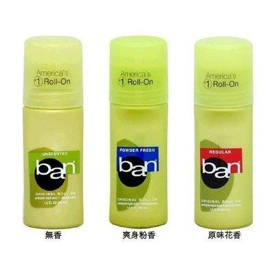 ♡NANA♡BAN 盼滾珠式清新體香劑 三款供選(44ml) 美國暢銷品牌原裝進口止汗
