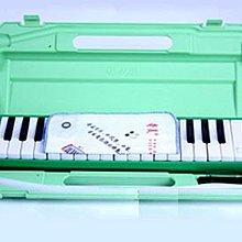 【樂器王u75】口琴。口風琴系列~【 32鍵 口風琴 QM-45G小黃鶯  直購:600元】