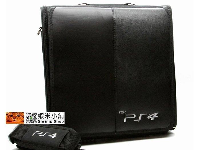 PS4主機包/收納包/PS4旅行包/防震收納包/遊戲機包 PS4厚機/薄機/PRO機皆可用 桃園《蝦米小鋪》