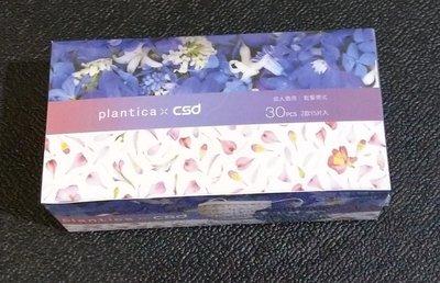 現貨 康是美 Plantica x CSD 聯名口罩,盒裝30入。