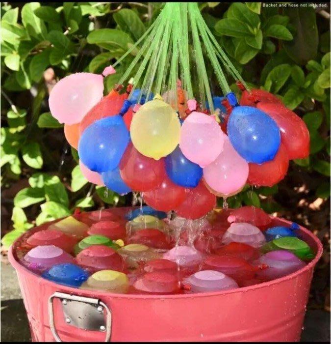 佳佳玩具 ----- 美國超神奇水球神器 水球製作器 氣球  一束 約33~37顆 打水仗 附轉接頭【YF15596】