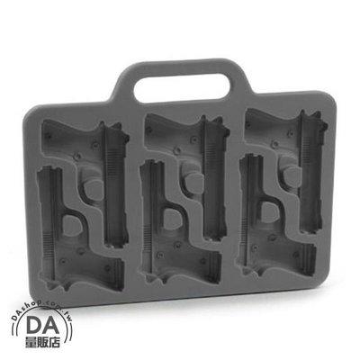 《DA量販店》廚房 烘培 安全無毒 食用矽膠 手槍造型 冰塊 製冰器 冰格 製冰盒 巧克力 模具 模型(79-1431)