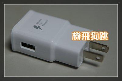 Samsung原廠9V1.67A/ 5V2A快速充電器+原廠傳輸線 Note 5/ S7/ S6/ Note 4/ ☆機飛狗跳 台北市