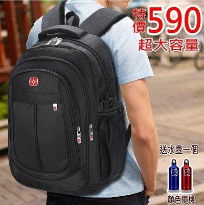 開學季買一送一 特價599元新款上市 超大容量經典款後背包 雙肩包 大學生書包 登山包 旅行包(M-3現貨+預購)