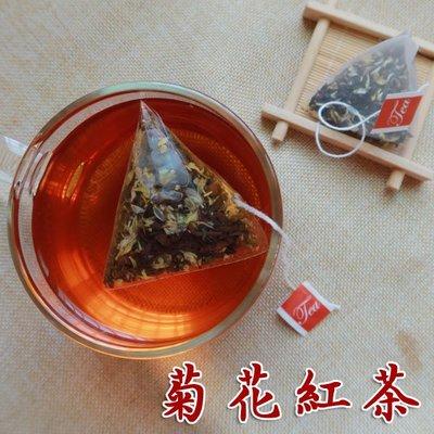 菊花紅茶包 茶包 20小包 菊花加錫蘭紅茶 清香順口好喝 新品上市  【全健健康生活館】