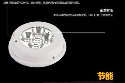 LED感應吸頂燈 樓道 梯過道智能感應燈 聲控光控應急燈 歐式 智能感應LED聲光控