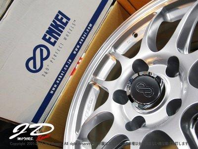 JD-MOTORS日本製ENKEI PF01 15 16 17 18吋銀色超輕量化輪圈另有PF03 PF07 PF01EVO PF01SS