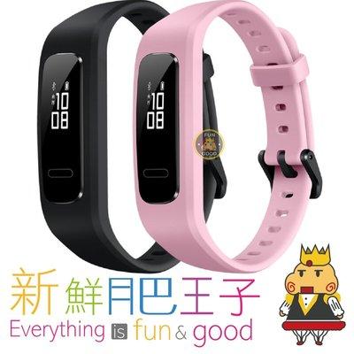 *新鮮肥王子*附發票 全新 華為 Huawei 手環 Band 3e 運動手環 智能手環 智慧手環 藍牙 防水 手錶