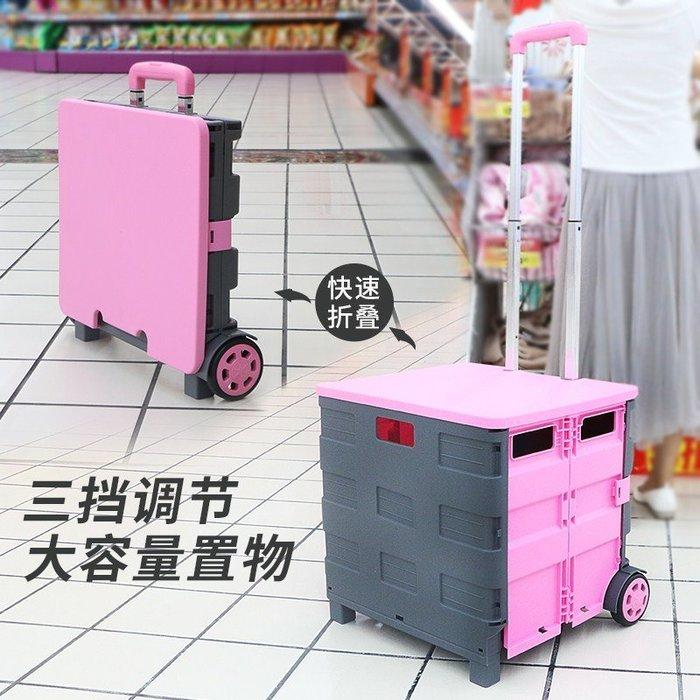 福福百貨~購物車買菜車小拉車可折疊家用超市老人拉桿車可坐便攜家用休閒用品~