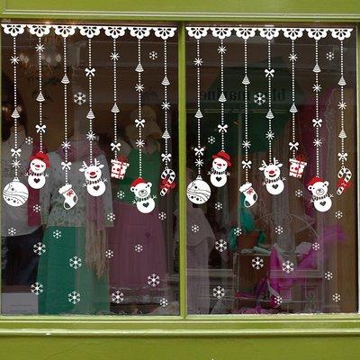壁貼  窗貼 貼紙 聖誕節裝飾 新年裝飾 商場店鋪櫥窗戶玻璃貼畫墻貼紙自粘門貼 聖誕節裝飾雪花雪人貼紙