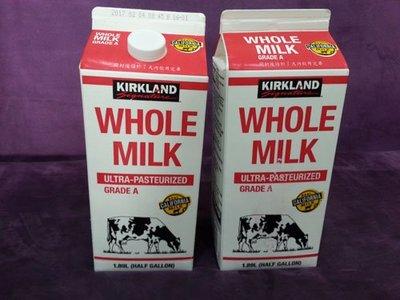 COSTCO好市多代購Kirkland 科克蘭 全脂鮮乳牛奶(1.89公升2瓶)特價259元HS惠聖生活館