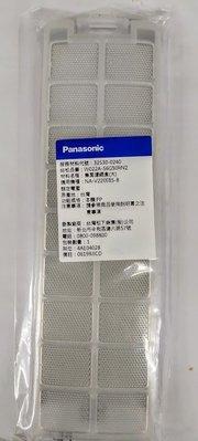 國際牌洗衣機集屑濾網盒(松下原廠配件W022A-S6G50RN2)一個(NA-V200EBS,NA-V220ES適用