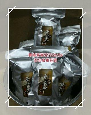 15年 老普洱茶小沱茶500克 批發約104-105粒 百年峰華老茶莊 每顆10元