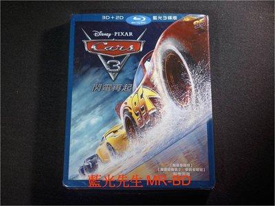 [3D藍光BD] - 汽車總動員3:閃電再起 Cars 3 3D + 2D 三碟限定版 ( 得利公司貨 ) 新北市