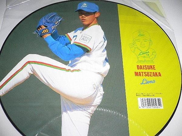 貳拾肆棒球精品-珍藏品!MLB松坂大輔日本職棒時期寫真超大扇子