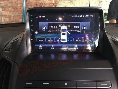 (小鳥的店)福特 2013-2019 KUGA 音響主機 安卓影音 8核心 保兩年 倒車  CONVOX