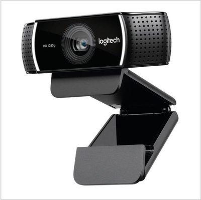 【羅技正品含腳架 C922 Pro Stream Webcam】 可開發票 原廠 鏡頭 羅技 直播 攝影機 視訊 視頻