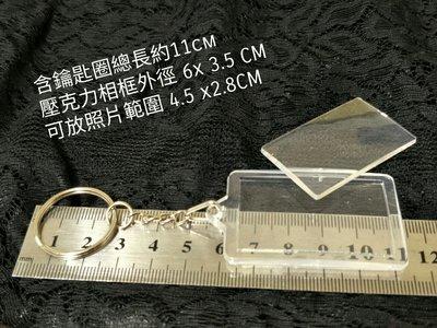 相片鑰匙圈 畢業禮物照片DIY 鑰匙圈相框