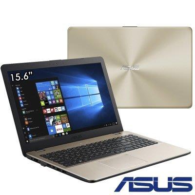 洽詢保證便宜 ASUS X542UR-0021 (i5-7200U/930MX/1T/4G/FHD霧/金)