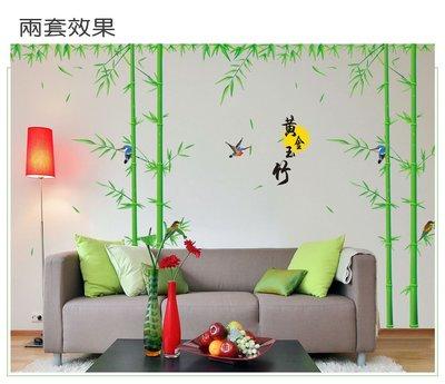 壁貼工場-三代超大尺寸壁貼 壁貼 貼紙 牆貼室內佈置 黃金玉竹 組合貼 AY211-AB