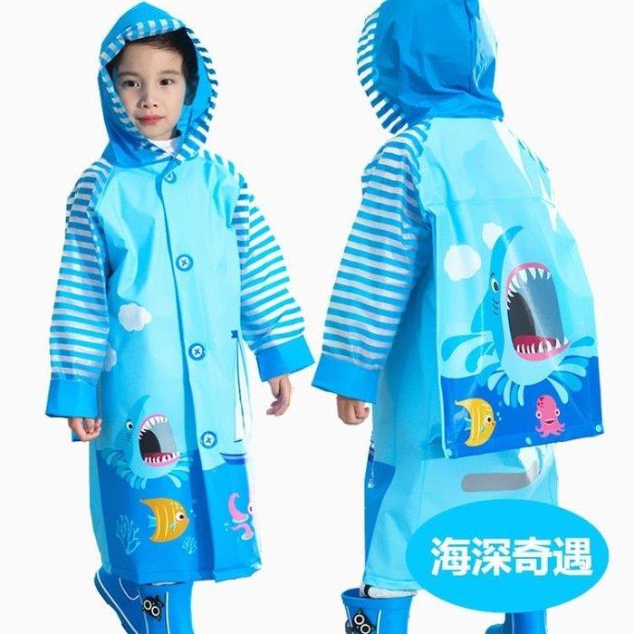 兒童雨衣寶寶雨披小孩男女童環保雨衣帶書包位--樂購一丁