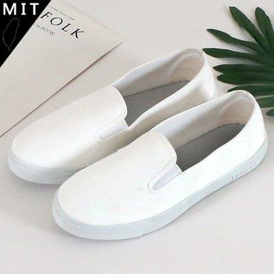 男女款 經典不敗款休閒素色百搭小白鞋 帆布鞋 休閒鞋 彩繪鞋 MIT製造 Ovan