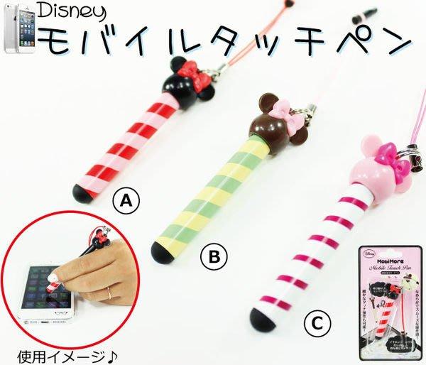 尼德斯Nydus~* 日本正版 迪士尼 Disney 米妮 蝴蝶結 可伸縮 觸控筆 耳機塞  共3款