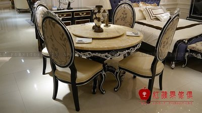 [紅蘋果傢俱] MDS-35 新古典系列 餐桌 餐椅 桌子 椅子 數千坪展示